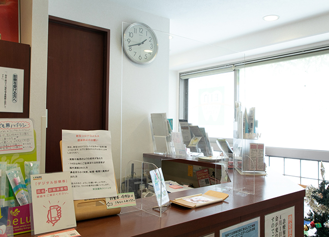東神奈川駅 西口徒歩 3分 栄治歯科クリニックの院内写真6