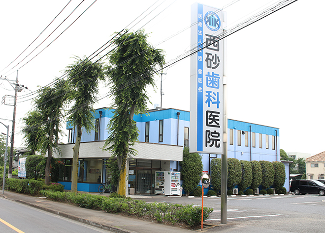 西武立川駅 出口車 5分 西砂歯科医院の外観写真2