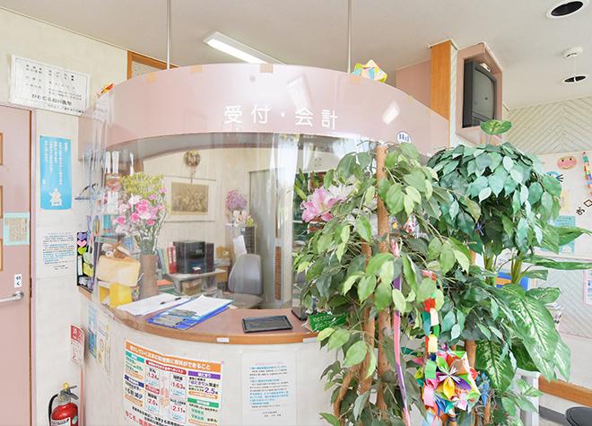 四日市駅 車14分 かわむら歯科医院の院内写真6