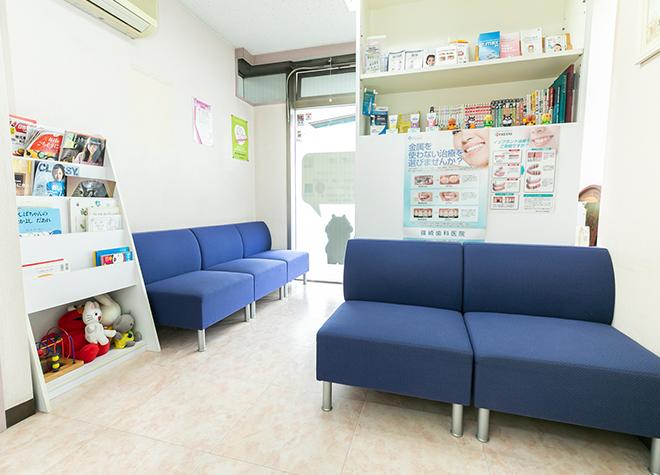 綱島駅 北口徒歩1分 篠崎歯科医院の院内写真4