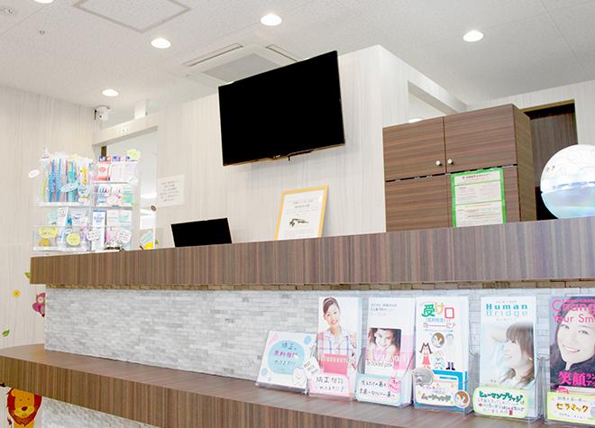 立川駅 北口徒歩5分 立川さくら歯科クリニック写真2