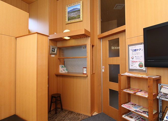 中央前橋駅 出口徒歩4分 大谷歯科医院写真3