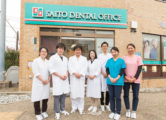 【2021年】桜新町駅おすすめ歯医者3院!写真多数