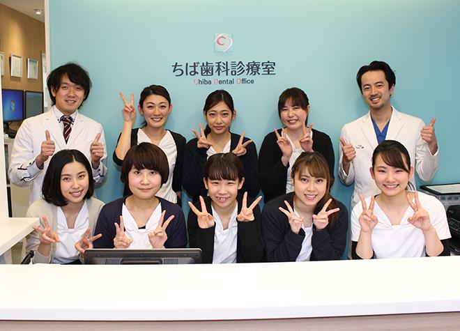 【2020年版】横浜市瀬谷区の歯医者さん2院おすすめポイント紹介
