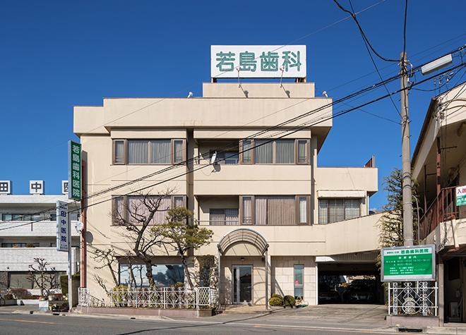南浦和駅 出口車10分 若島歯科医院写真7