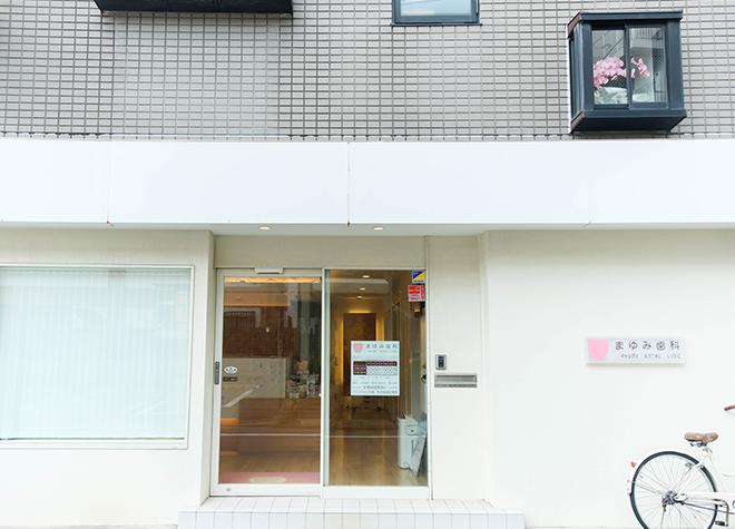 田原町駅(東京都) 1番出口徒歩 3分 まゆみ歯科の外観写真5
