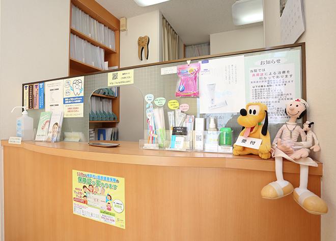 摂津本山駅 南口徒歩 8分 倉井歯科医院の院内写真4