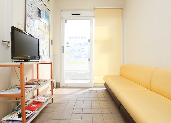 摂津本山駅 南口徒歩 8分 倉井歯科医院の院内写真5