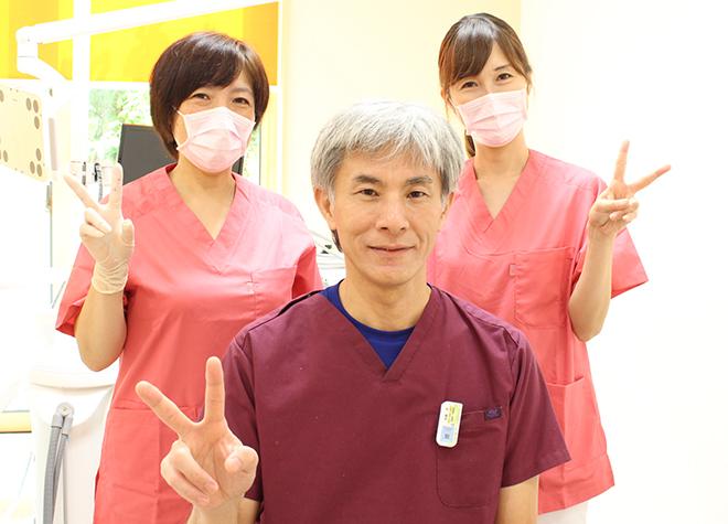 川越駅 出口徒歩20分 佐藤歯科医院写真1