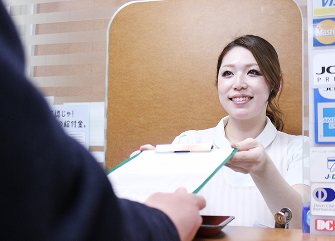 千代田歯科の画像