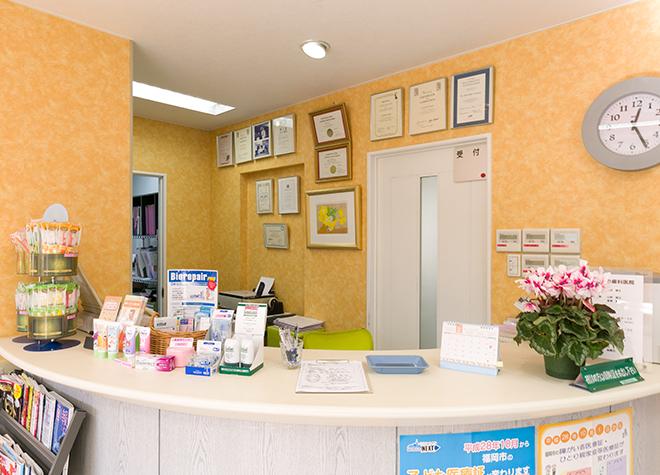 やまの歯科医院の画像
