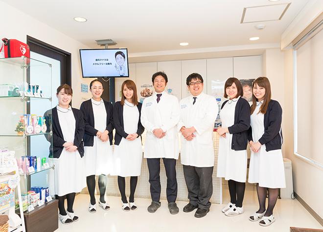 新秋津歯科タナカの画像