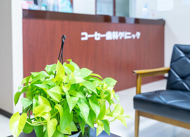 【2021年】草加駅おすすめ歯医者11院!写真多数