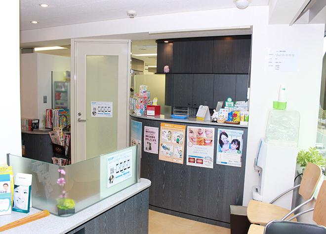 新宿駅 車14分 かとう歯科医院写真5
