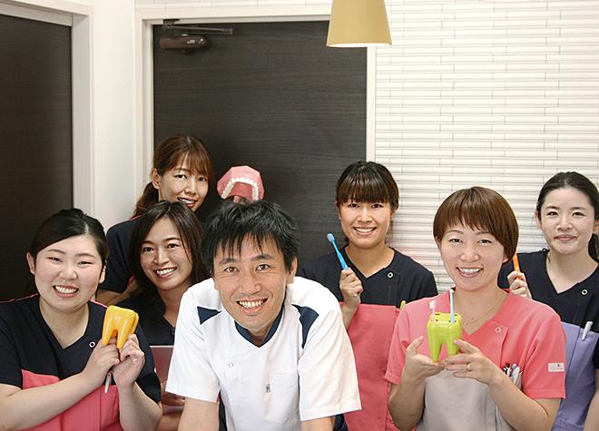 宮田町駅出口 徒歩2分 【松山市】くりの木歯科医院写真1