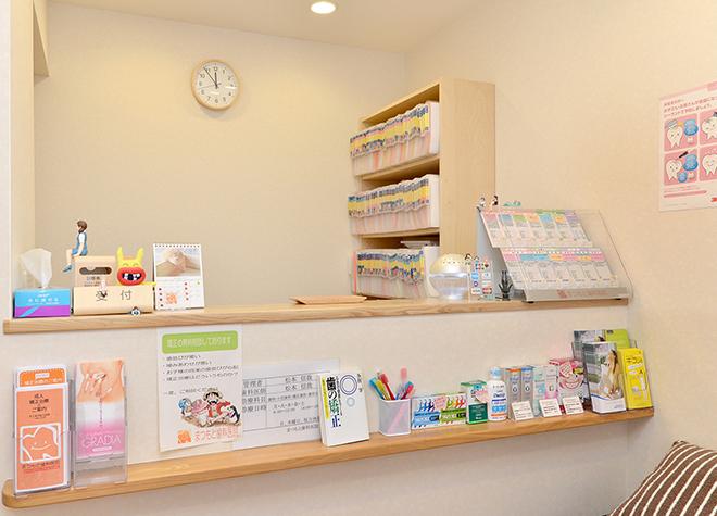 落合駅(東京都) 出口徒歩 4分 まつもと歯科医院のまつもと歯科医院写真6
