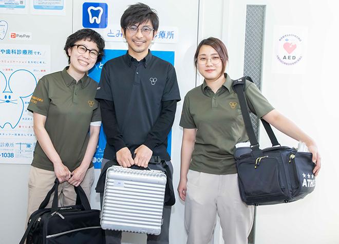 【2021年】大正駅おすすめ歯医者5院!写真多数
