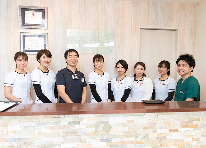 ≪歯医者予約≫横浜市旭区にある6院!おすすめポイントを紹介