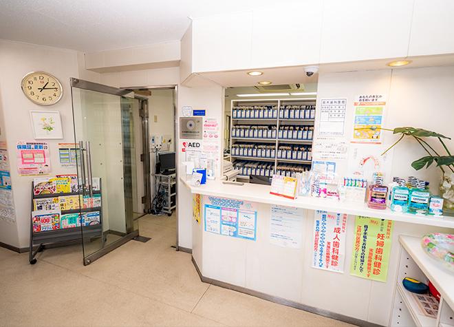 小岩駅 南口バス 5分 高木歯科医院の院内写真6