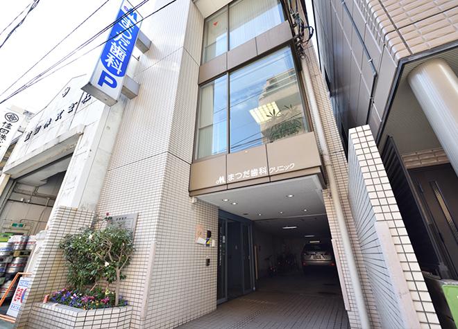 広島駅 南口車 7分 まつだ歯科クリニック(広島市)の外観写真4