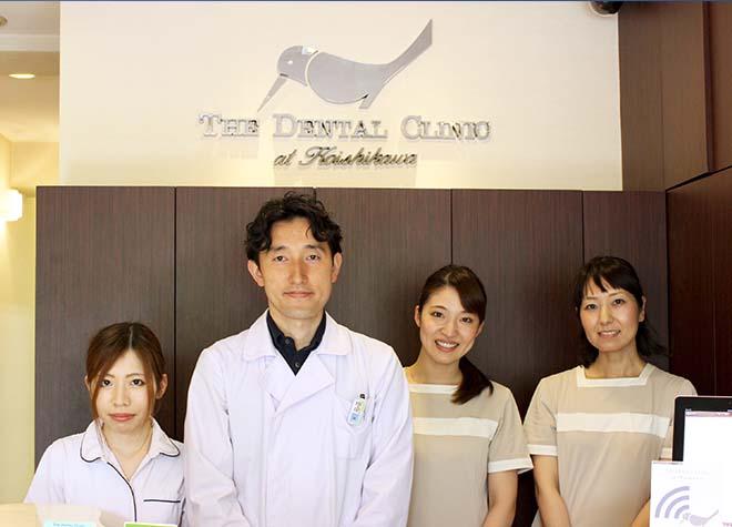 後楽園駅 出口徒歩 6分 小石川歯科クリニック写真1