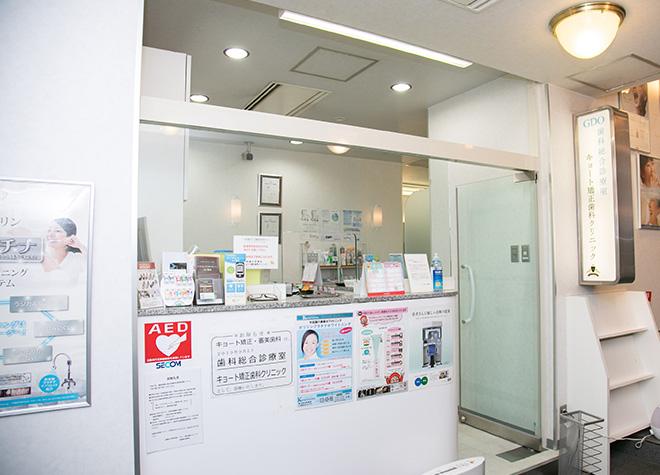 京都市役所前駅 3番出口徒歩 1分 歯科総合診療室in京都ホテルオークラの院内写真6