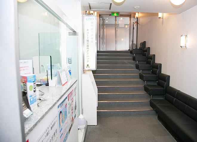 京都市役所前駅 3番出口徒歩 1分 歯科総合診療室in京都ホテルオークラの院内写真7
