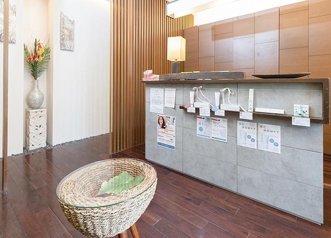 町田駅(小田急) 東口徒歩 3分 グリーンアップル町田歯科医院の院内写真5