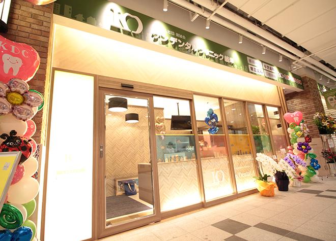 柳津駅(岐阜県) 出口車5分 ケンデンタルクリニック岐阜写真7