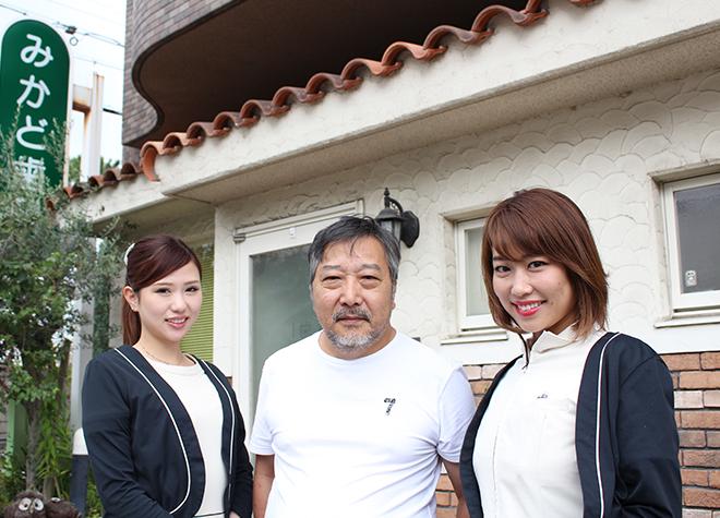 歯医者さん選びで迷っている方へ!おすすめポイント紹介~谷町六丁目駅編~