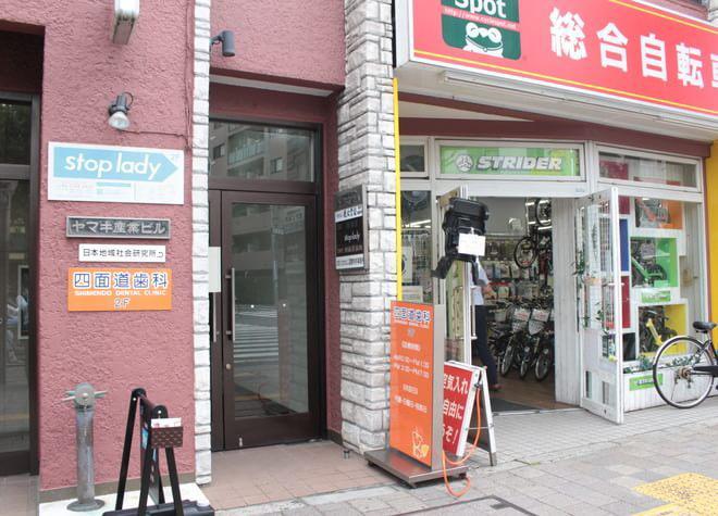 荻窪駅 北口徒歩 7分 四面道歯科の外観写真5