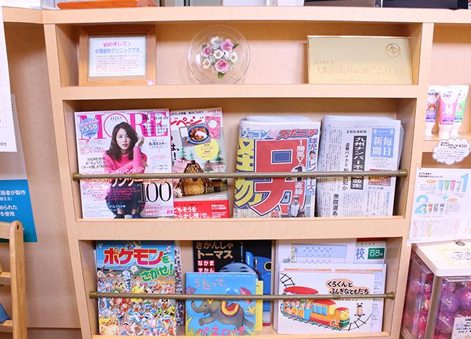 北加賀屋駅 1番出口徒歩4分 中澤歯科クリニックのその他写真4