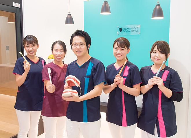 ひばりヶ丘駅 南口徒歩 11分 HIBARIGAOKA DENTAL OFFICEの写真2