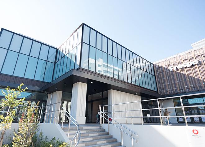 HIBARIGAOKA DENTAL OFFICE