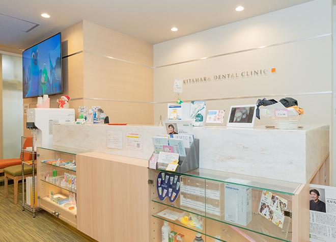 駒込駅 東口徒歩1分 医療法人社団KHR きたはら駒込歯科の院内写真7