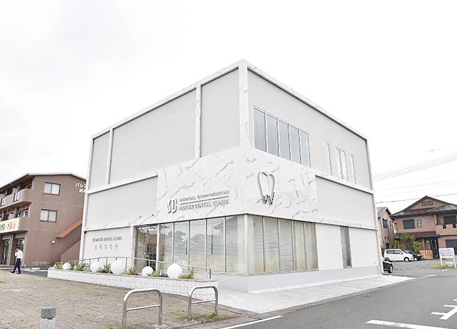 高塚駅 出口車10分 マキタ歯科写真7