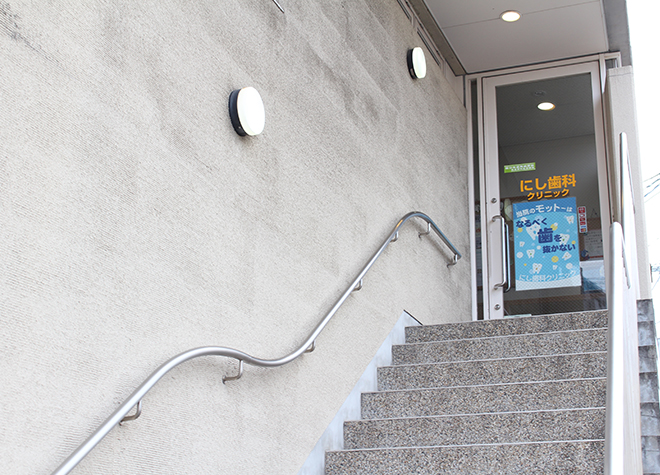 中納言駅 徒歩1分 にし歯科クリニック写真6