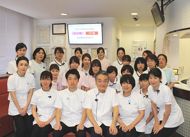 尾道駅 出口車 8分 河上歯科医院写真1