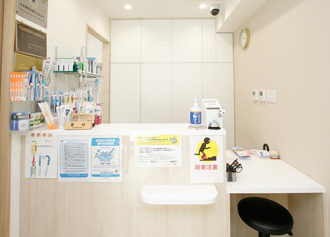天満橋駅 出口徒歩 4分 おおはし歯科医院(大阪市中央区)の院内写真7