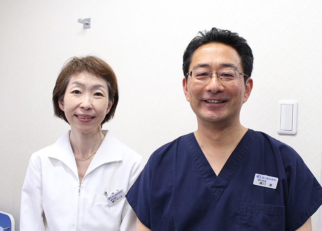 上野毛駅 出口2徒歩3分 溝口歯科医院写真2