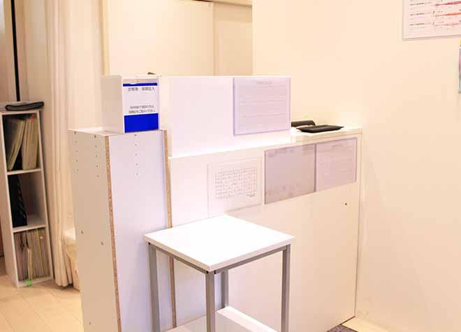 横須賀歯科医院のスライダー画像1