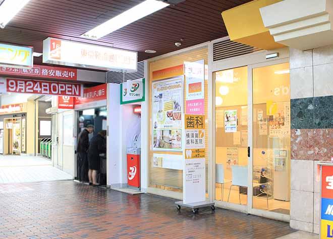 横須賀歯科医院のスライダー画像6