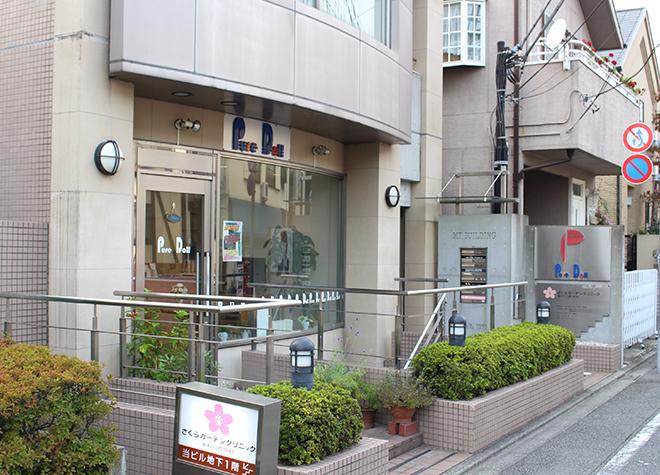 多摩川駅 出口徒歩 2分 さくらガーデンクリニック歯科口腔外科のさくらガーデンクリニック歯科口腔外科写真5