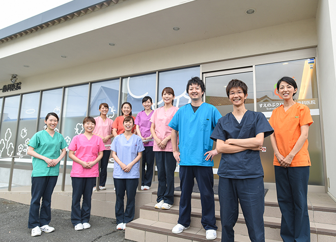 静岡駅 出口バス 25分 すえのぶクローバー歯科医院写真1