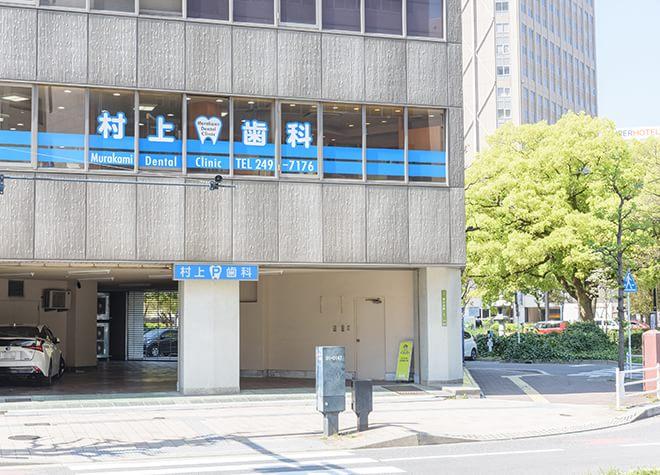 広島駅 南口車 7分 村上歯科医院の外観写真6