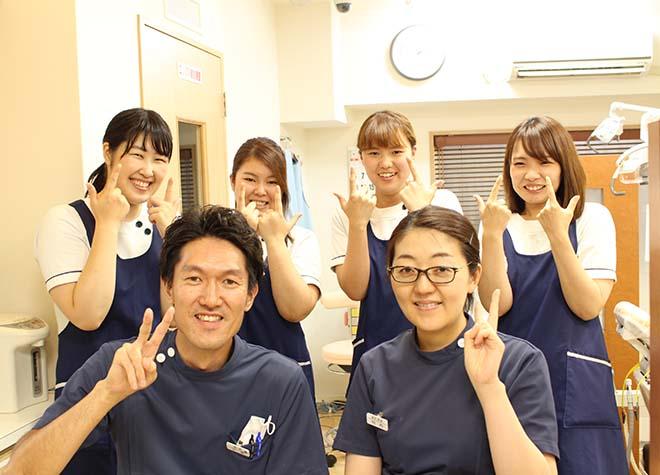 ≪予約可≫小台駅の歯医者3院!おすすめポイント掲載