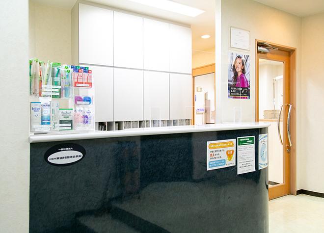 天満橋駅 出口徒歩 3分 美原歯科医院の院内写真6