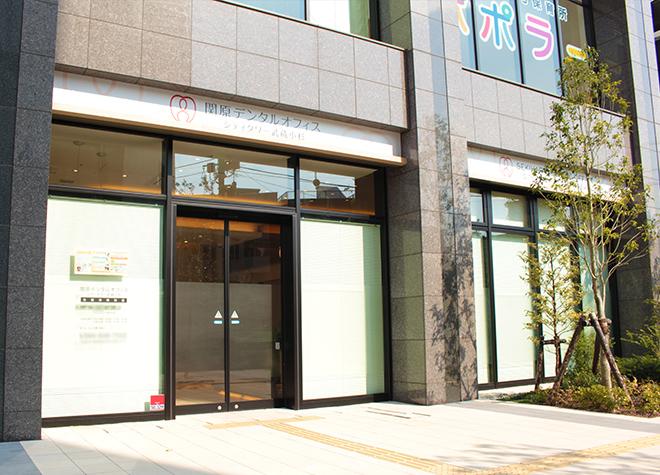 武蔵小杉駅 南口1出口徒歩5分 関原デンタルオフィス シティタワー武蔵小杉の写真3