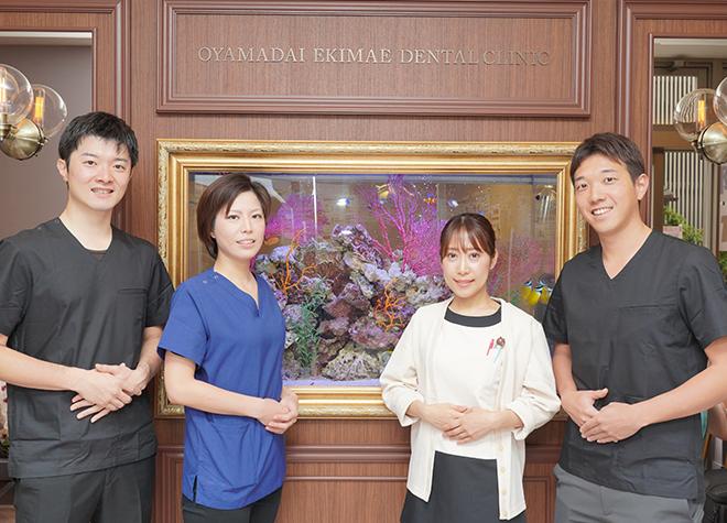 親知らずが痛む方へ!世田谷区の歯医者さん、おすすめポイント紹介|口腔外科BOOK