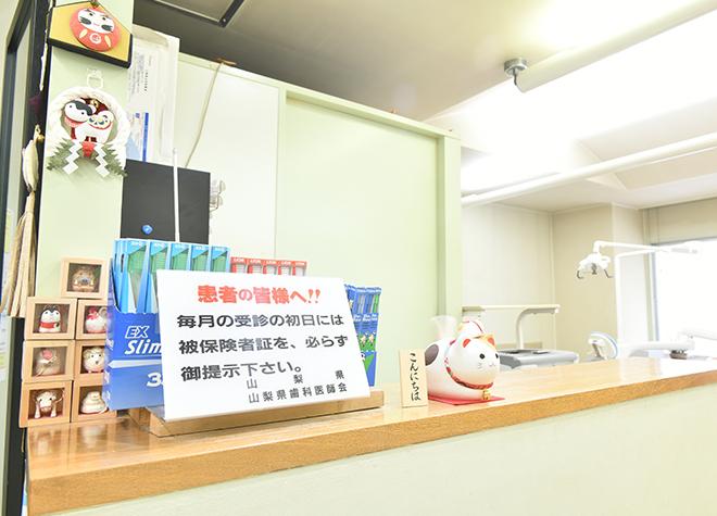 金手駅 徒歩11分 望月歯科医院の院内写真5